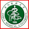 mbbs in china in anhui medical university