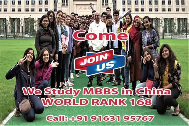 MBBS in China study mbbs abroad