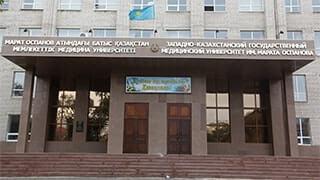 mbbs in west kazakhstan medical university