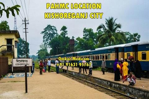 The city of Kishoreganj 05