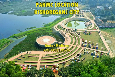 The city of Kishoreganj 01