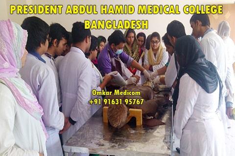 Teaching Facilities of President Abdul Hamid Medical College 03