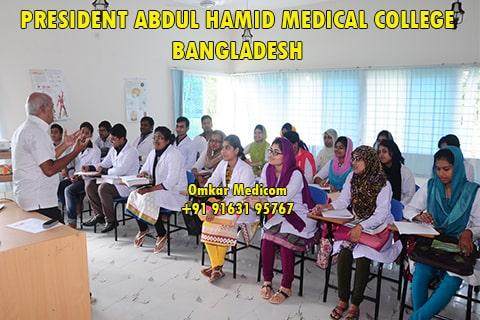 Teaching Facilities of President Abdul Hamid Medical College 01