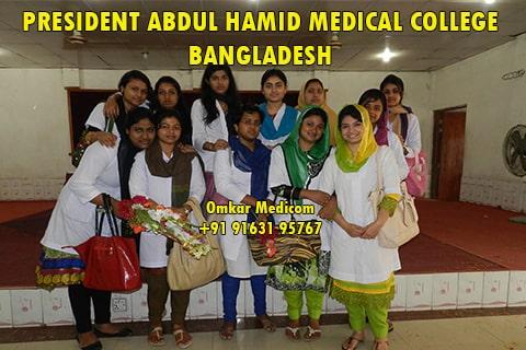 International Students studying MBBS at PAHMC