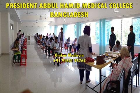 Teaching Facilities of President Abdul Hamid Medical College 04