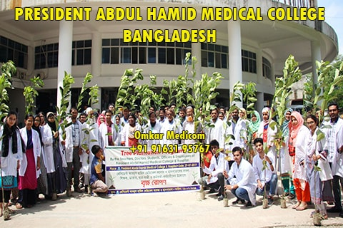 Overview of President Abdul Hamid Medical College 02