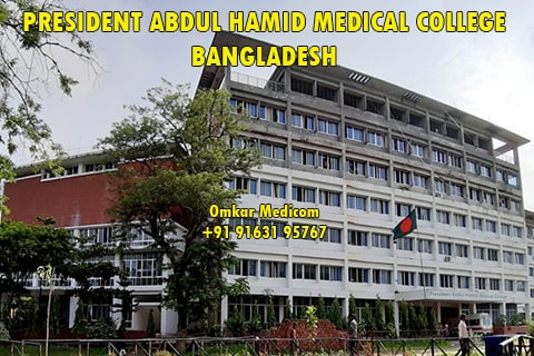 Overview of President Abdul Hamid Medical College 01