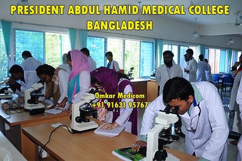 Teaching Facilities of President Abdul Hamid Medical College 02