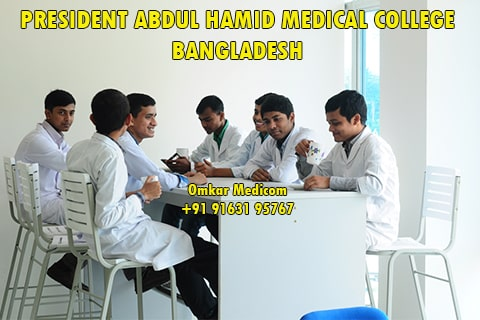 President Abdul Hamid Medical College Library 02