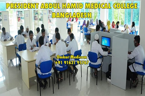 President Abdul Hamid Medical College Library 01