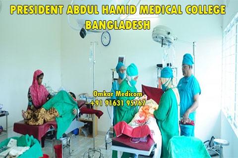 President Abdul Hamid Medical College Hospital 01