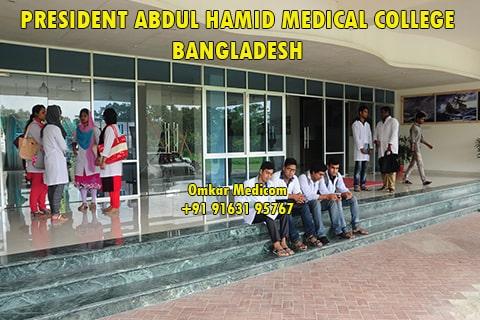 President Abdul Hamid Medical College Campus 01