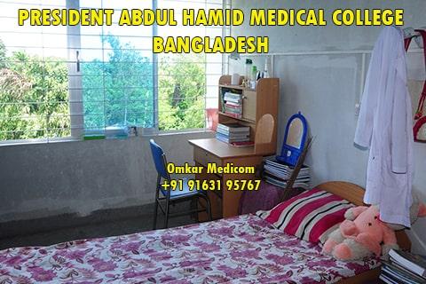PAHMC Hostels for International Students