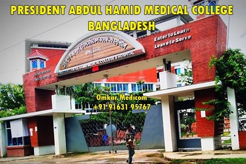 President Abdul Hamid Medical College Campus 02