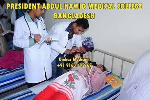 President Abdul Hamid Medical College Hospital 02