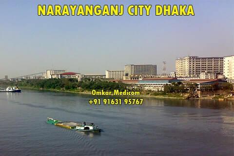 narayanganj city