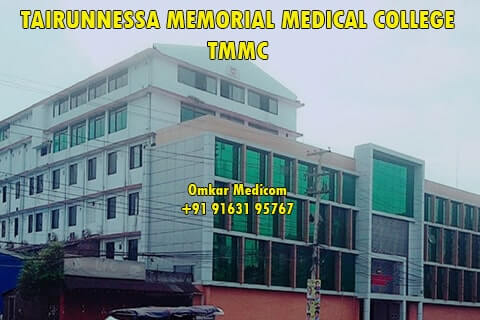 Tairunnessa Memorial Medical College 02