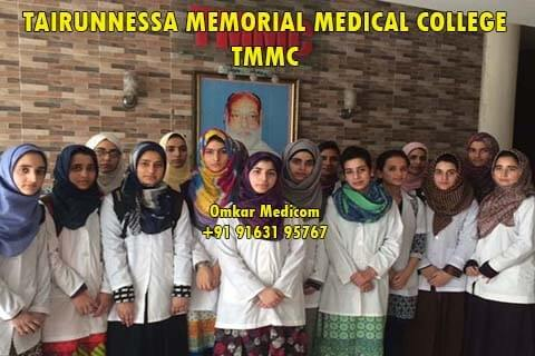 Tairunnessa Memorial Medical College students 03