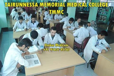 Tairunnessa Memorial Medical College students 02