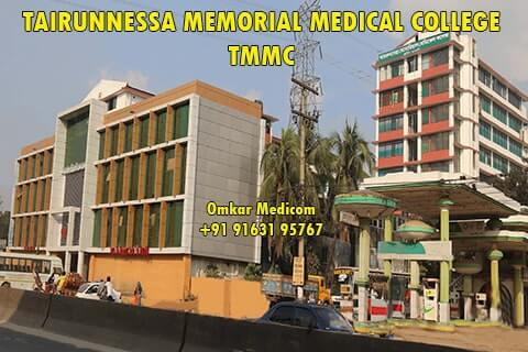Tairunnessa Memorial Medical College 01