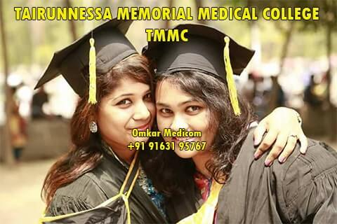 Tairunnessa Memorial Medical College students 01