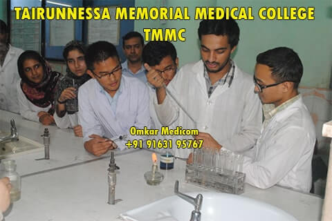 Tairunnessa Memorial Medical College students 04