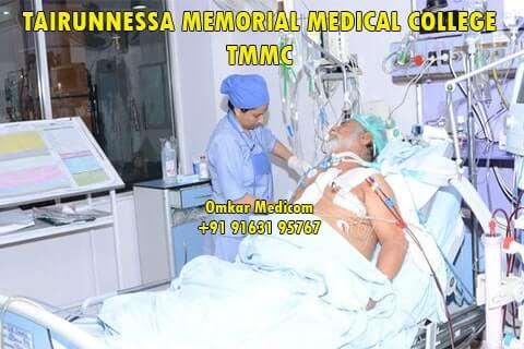 Tairunnessa Memorial Medical College Hospital 01