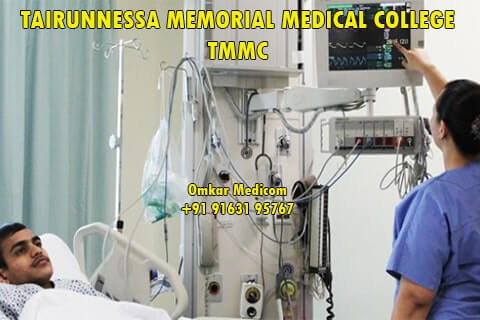 Tairunnessa Memorial Medical College Hospital 02