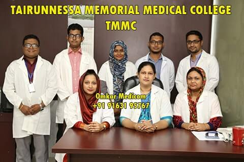 Tairunnessa Memorial Medical College Faculty 01