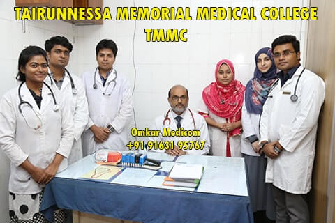 Tairunnessa Memorial Medical College Faculty 02