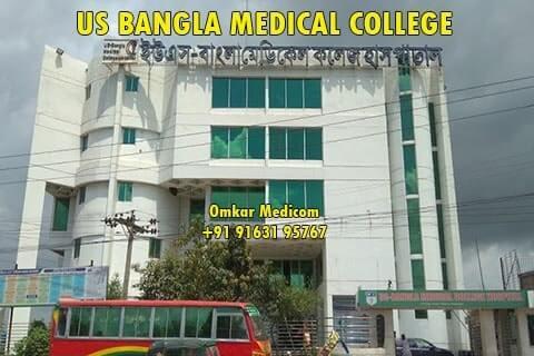 us bangla medical college