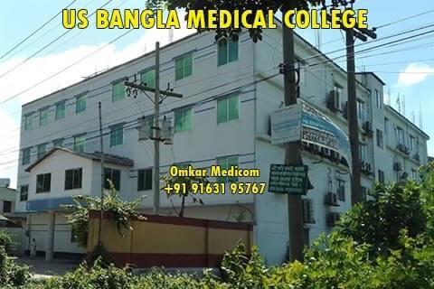 us bangla medical college pic