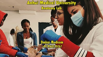 anatomy dissection class in anhui medical university