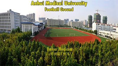 anhui medical university outdoor games