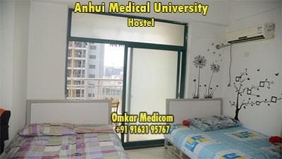 Anhui Medical University Hostel 003