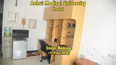 anhui medical university hostel