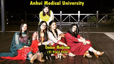 Anhui Medical University Indian students 022