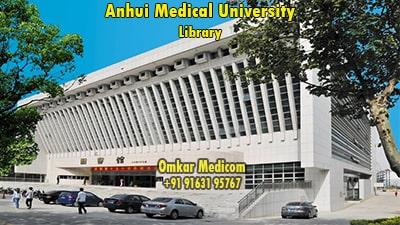 Anhui Medical University Library 005