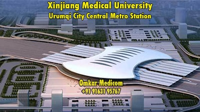 Urumqi City Metro Station 001
