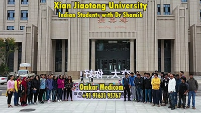 Best medical college in abroad for Indian students to study mbbs, Xian Jiaotong University Campus 002