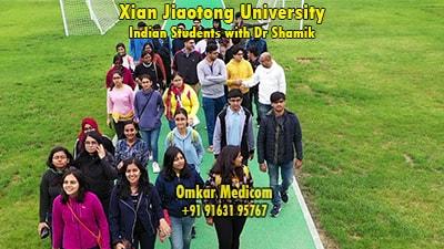 Xian Jiaotong University Campus 004
