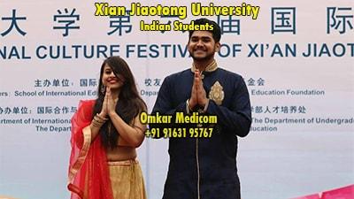 xian jiaotong university cultural function