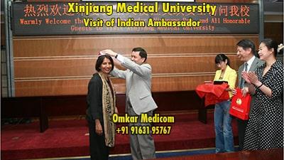 Honarable Indian Ambassador in Xinjiang Medical University