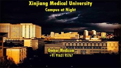 xinjiang medical university at night
