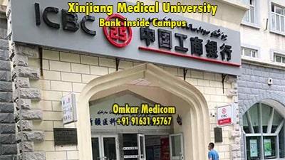 bank inside xinjiang medical university