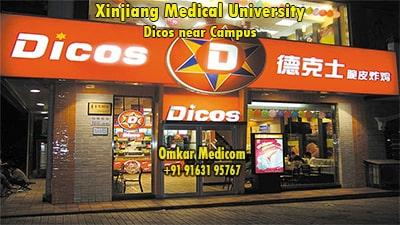 dicos in xinjiang medical university