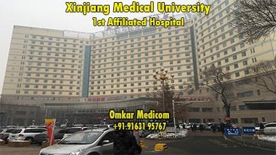 Xinjiang Medical University Hospital 001