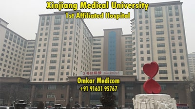 hospital of the top 10 medical colleges in China to study mbbs abroad 003