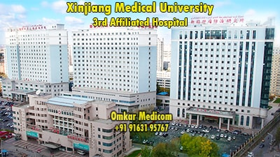 Xinjiang Medical University Hospital 004