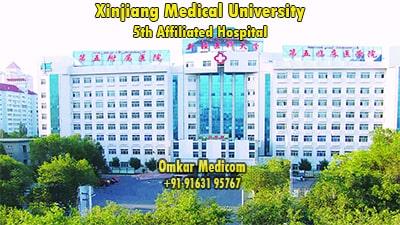Xinjiang Medical University Hospital 006